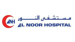 Comprar acciones de Al Noor