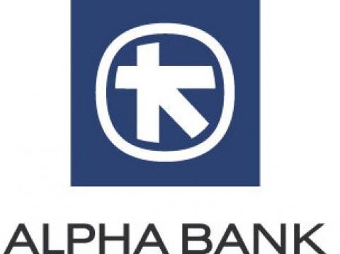 Cómo hacer day trading con acciones de Alpha Bank